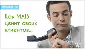 Молдавский сервис молдавского банка